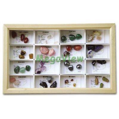 盒裝礦石化石標本組